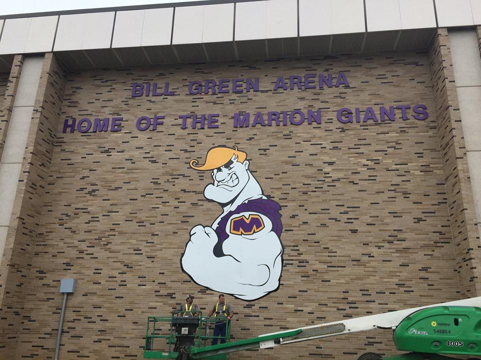 Bill Green Arena exterior